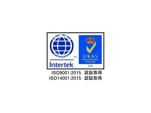 ISO9001、ISO14001取得